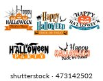 halloween scary banners in... | Shutterstock . vector #473142502