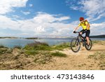 mountain biker riding on bike... | Shutterstock . vector #473143846