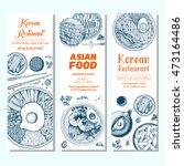 asian food banner set. linear... | Shutterstock .eps vector #473164486