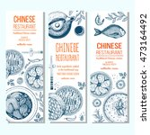 asian food banner set. linear... | Shutterstock .eps vector #473164492