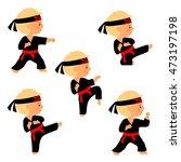 set of karate poses in cartoon... | Shutterstock .eps vector #473197198