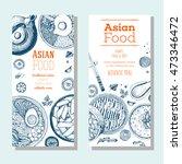 asian food banner set. asian... | Shutterstock .eps vector #473346472