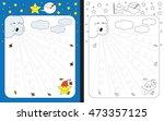 preschool worksheet for... | Shutterstock .eps vector #473357125
