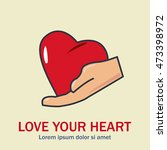 health campaign poster  heart... | Shutterstock .eps vector #473398972