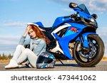 novyy urengoy  russia   august... | Shutterstock . vector #473441062