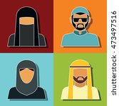 middle eastern people avatar.... | Shutterstock .eps vector #473497516