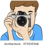 illustration of a look directly ... | Shutterstock . vector #473535568