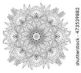 Decorative Mandala ornament, exquisite outline floral design for coloring page