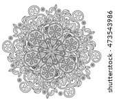 Decorative Mandala ornament, outline beautiful floral design for coloring page