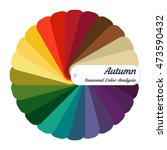 color guide. seasonal color... | Shutterstock .eps vector #473590432