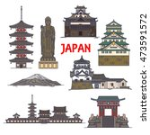 japanese travel landmarks  with ... | Shutterstock .eps vector #473591572