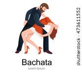 couple dancing kizomba in... | Shutterstock .eps vector #473611552