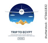 trip to egypt. travelling... | Shutterstock .eps vector #473661832