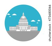flat icon capitol in vector... | Shutterstock .eps vector #473680066