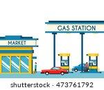gas filling station. energy.... | Shutterstock .eps vector #473761792