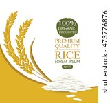 rice. vector illustration. | Shutterstock .eps vector #473776876