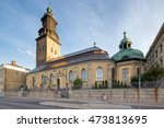 goteborg  sweden   aug 12  2016 ... | Shutterstock . vector #473813695