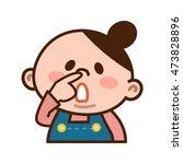 women pick the nose | Shutterstock .eps vector #473828896