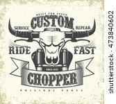 creative t shirt graphic design ... | Shutterstock .eps vector #473840602
