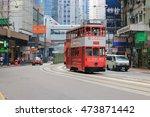hongkong   july 9   2016   tram ... | Shutterstock . vector #473871442