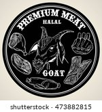 goat menu poster sketch drawing ... | Shutterstock .eps vector #473882815