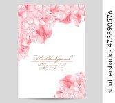 romantic invitation. wedding ... | Shutterstock .eps vector #473890576