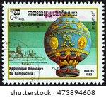 kampuchea   circa 1983  a stamp ...   Shutterstock . vector #473894608