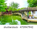 suzhou  china  july  2016... | Shutterstock . vector #473947942