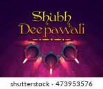 hindi text shubh deepawali ... | Shutterstock .eps vector #473953576