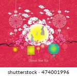 oriental chinese new year... | Shutterstock .eps vector #474001996