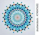 arabic circle geometric pattern ... | Shutterstock .eps vector #474047632