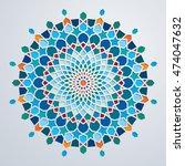 arabic circle geometric pattern ... | Shutterstock .eps vector #474047632