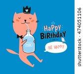 animal birthday greeting card... | Shutterstock .eps vector #474051106
