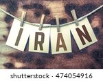 "the word ""iran"" stamped on... 
