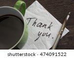message written on napkin | Shutterstock . vector #474091522