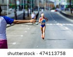girl volunteer at hand cup with ... | Shutterstock . vector #474113758