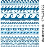 seamless blue wave patterns | Shutterstock .eps vector #474138802
