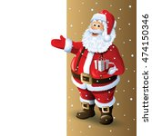 santa claus cartoon character... | Shutterstock .eps vector #474150346