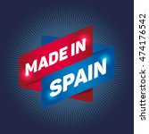 made in spain arrow tag sign. | Shutterstock .eps vector #474176542