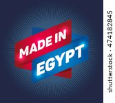 made in egypt arrow tag sign.  | Shutterstock .eps vector #474182845