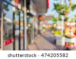 blurred background   front of a ... | Shutterstock . vector #474205582