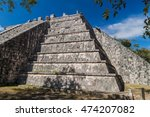 high priest tomb  also called... | Shutterstock . vector #474207082