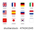 national flag notepad icon | Shutterstock .eps vector #474241345