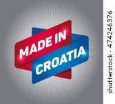 made in croatia arrow tag sign. | Shutterstock .eps vector #474246376