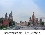 moscow  russia   circa august... | Shutterstock . vector #474332545
