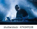 moscow   6 august  2016   dmc... | Shutterstock . vector #474349108