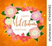 mid autumn festival design.... | Shutterstock .eps vector #474440482