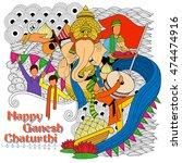 illustration of lord ganapati... | Shutterstock .eps vector #474474916