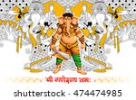 illustration of lord ganapati... | Shutterstock .eps vector #474474985