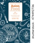asian food frame. linear... | Shutterstock .eps vector #474492736